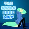 Minene-Chan's avatar