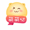Mini-Ikaros's avatar