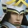 Minjanna's avatar