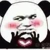 mir52099's avatar