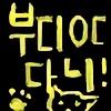 misamisia's avatar