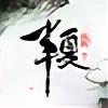 MIssAirce's avatar
