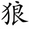 MistryMistro's avatar