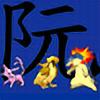 Miststar215's avatar