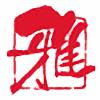 Miyabi-jp's avatar