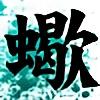MizuSasori's avatar