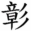 MMT-Akira's avatar