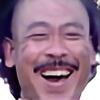 mohger's avatar