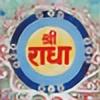 Mohinipriya's avatar