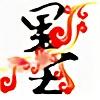 MOONMEI's avatar