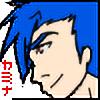 Mortwig's avatar