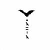 MosesGarcia's avatar