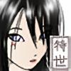 Mozartino's avatar
