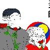 MRHUMANHARRIBO's avatar