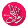 mrmr96's avatar