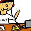 MrWaffleLlama's avatar