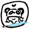 MSU82's avatar