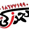 mszaki1989's avatar