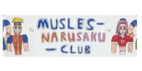 Muscles-NaruSaku's avatar
