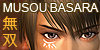 MusouBasaraWarriors