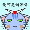Muzi1412's avatar