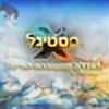 MyPestigalIsrael1's avatar