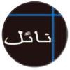 Nael-Studio's avatar