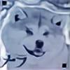 Nalaxa's avatar