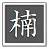 nannan828's avatar