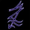 Nargorth's avatar