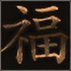 nash92's avatar