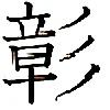 NearRyuzaki90's avatar