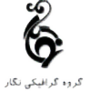 negarpsd's avatar
