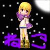 Neko-Lenore's avatar