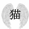 Neko-O's avatar