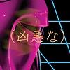 Nekosatsu's avatar