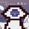 nekoshonen236's avatar