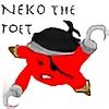 NekoThePoet's avatar