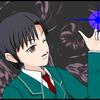 Neo-Chuggarotex's avatar