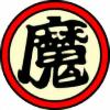 neo-kazuya's avatar