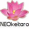 NEOkeitaro's avatar