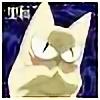 NeonC00kies's avatar