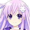 NepGear's avatar