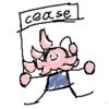 Nercophobia's avatar