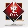 Nero-Graph's avatar