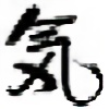 NeroNine's avatar