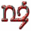 NervisGrafix's avatar