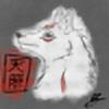 Nessifur's avatar
