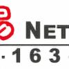 Neteasegames's avatar