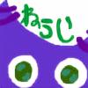 Neui's avatar